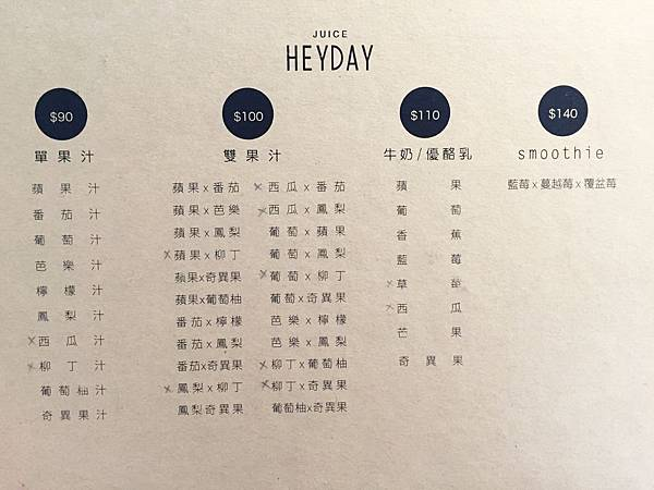 Heyday_7890.jpg