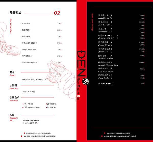 菜單0912發包-02.jpg