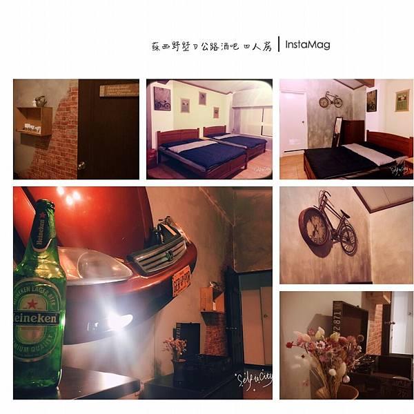 四人房—公路酒吧_170517_0016.jpg