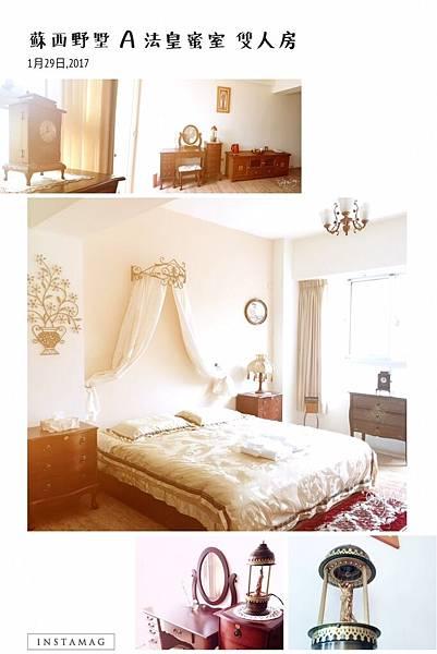 雙人房—法皇蜜室_170517_0017.jpg