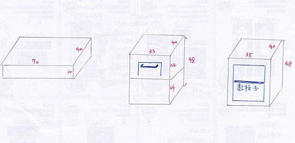 廚房草稿2.jpg
