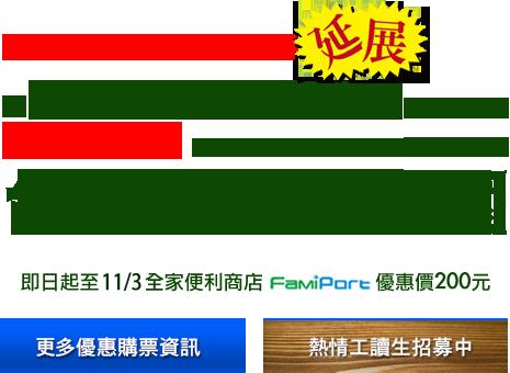 event-1015