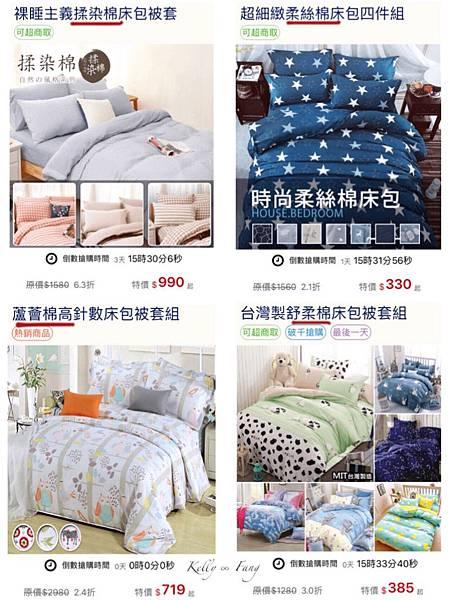 家具類網誌_180109_0082.jpg
