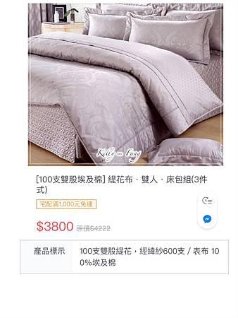 家具類網誌_180122_0089.jpg