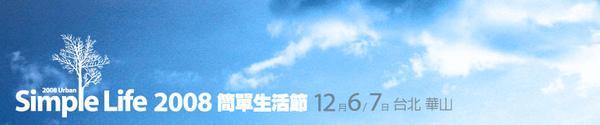 top_logo_1205.jpg