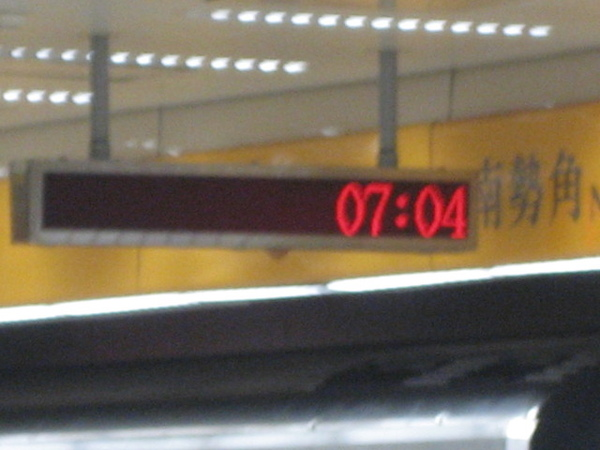 0980321 (6).JPG