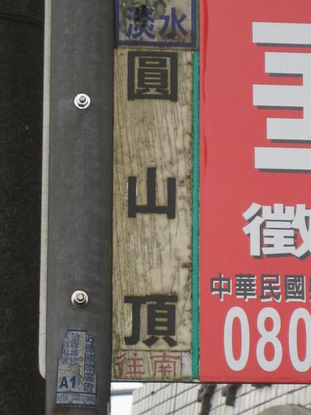 0980321 (16).JPG