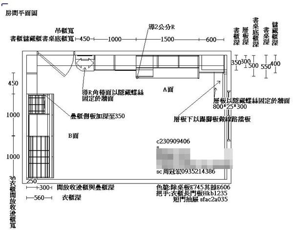 平面圖-1.jpg