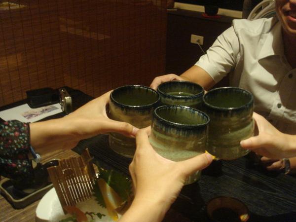 養生茶.JPG