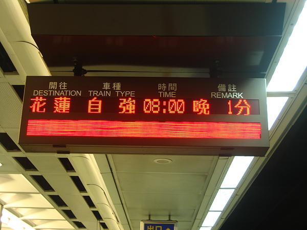 20100418-19理想大地.JPG