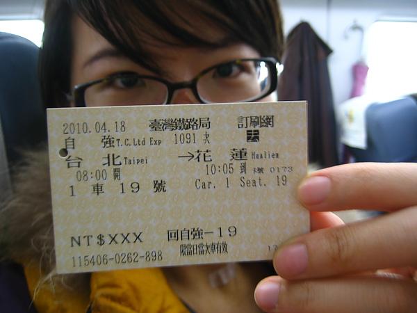 20100418-19理想大地 (2).JPG