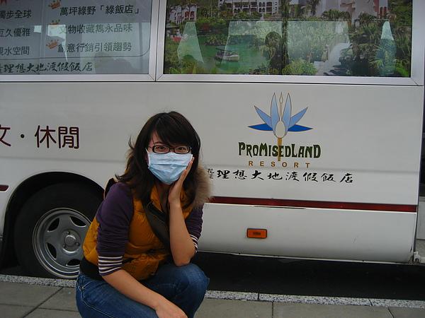 20100418-19理想大地 (6).JPG