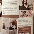 雜誌跨頁(右)