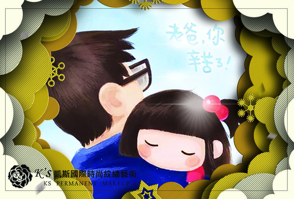 KS_FatherDay.jpg