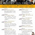 KS招生文宣20161215.jpg