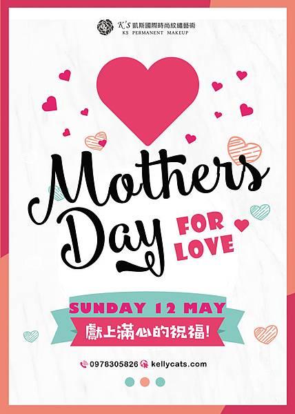 motherday-3.jpg