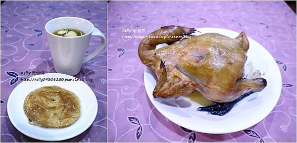 鹽餅水果茶烤雞-1800.jpg