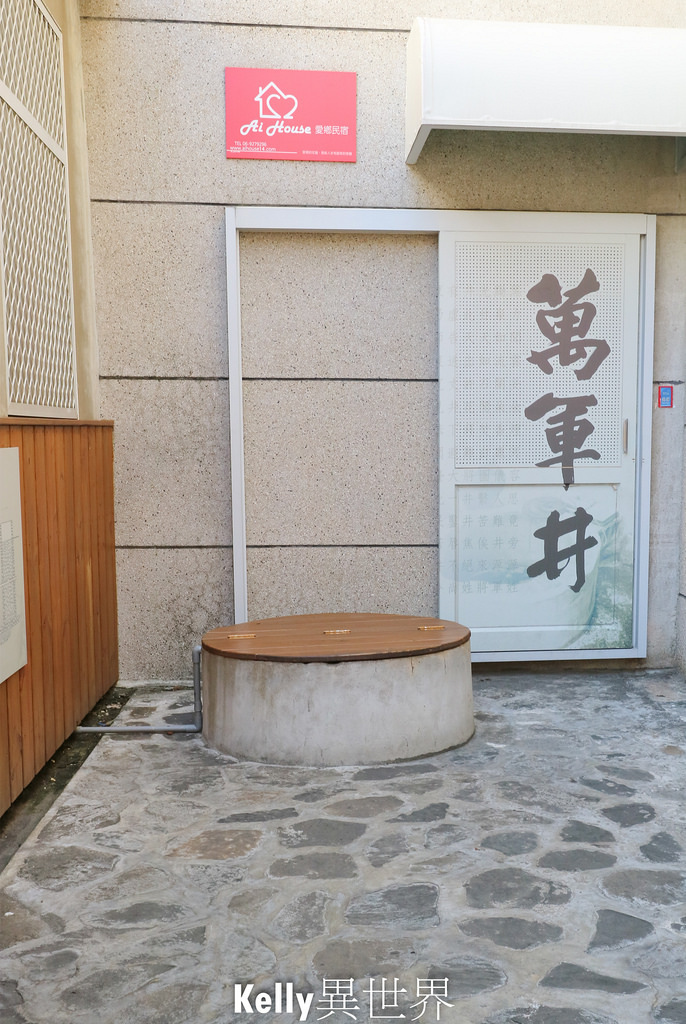20180502-IMG_0160_副本