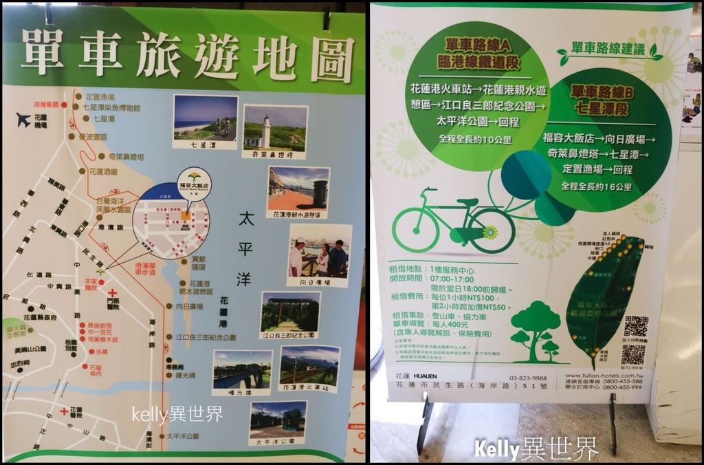 單車旅遊也圖-2500.jpg