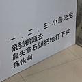 IMG_3850.jpg