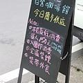 IMG_4788.jpg