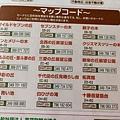 北海道723-730_983.jpg