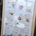 北海道723-730_2672.jpg
