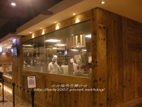 阪急百貨無印良品餐廳