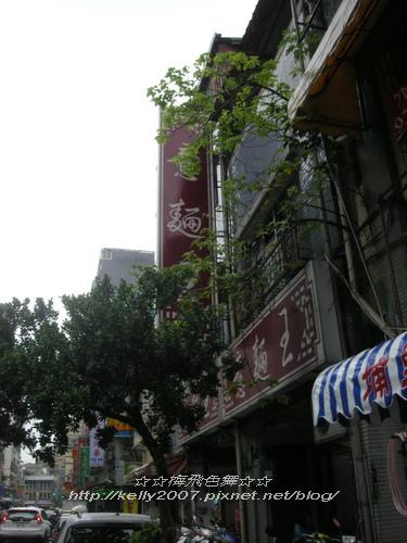 迪化街小遊記
