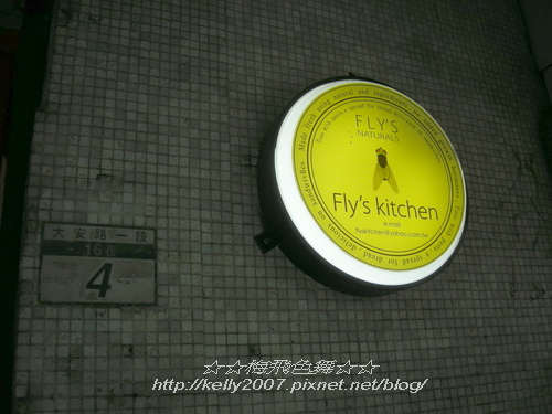 fly's kitchen