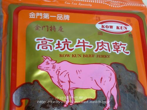 高坑牛肉乾