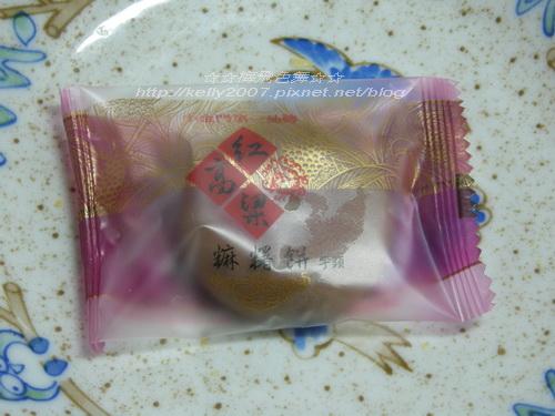 金門芋頭麻糬餅