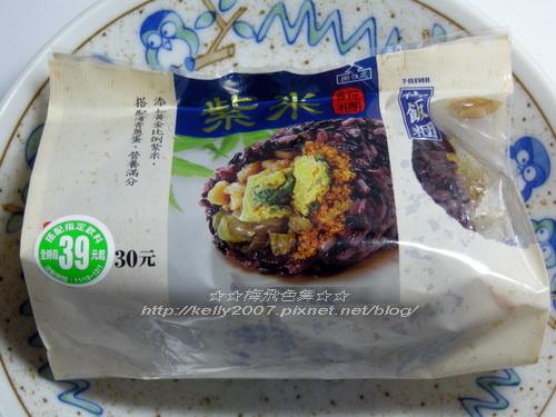 7-11紫米飯糰