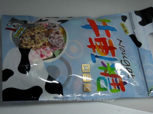 網友的牛軋糖2
