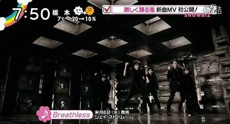 breathless28