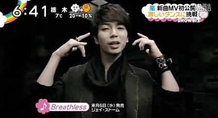 breathless15