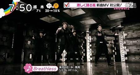breathless25