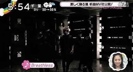 breathless10