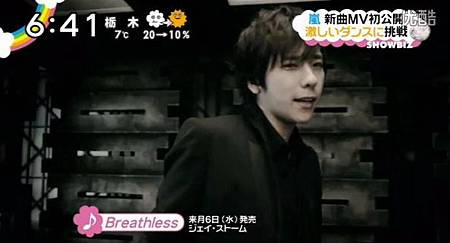breathless16