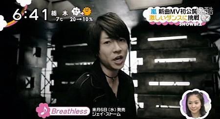 breathless17