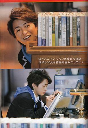telezoom_vol13_ARASHI_03.jpg