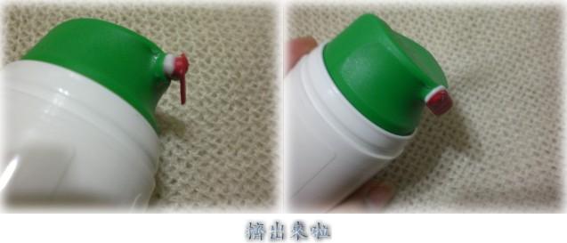 卡蜜兒瓶身設計2.jpg