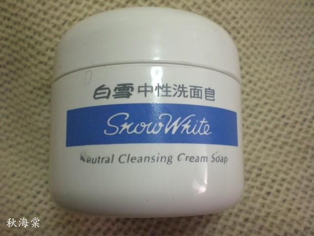 白雪洗面皂1.JPG