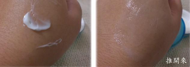 水保濕乳霜合1.jpg