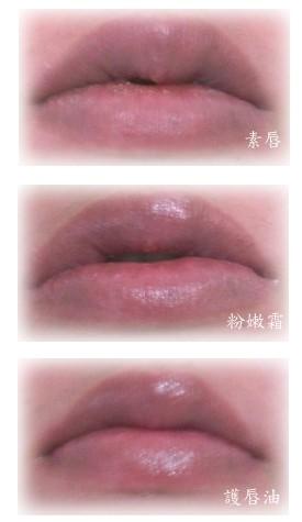 櫻花粉嫩組合圖.jpg