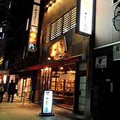 上野廣小路店側拍.jpg