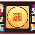 法緹嵐沐B(京饌)第二層