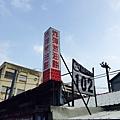 相片 2014-10-12 下午4 42 01.jpg