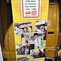 相片 2014-10-12 下午4 48 55.jpg