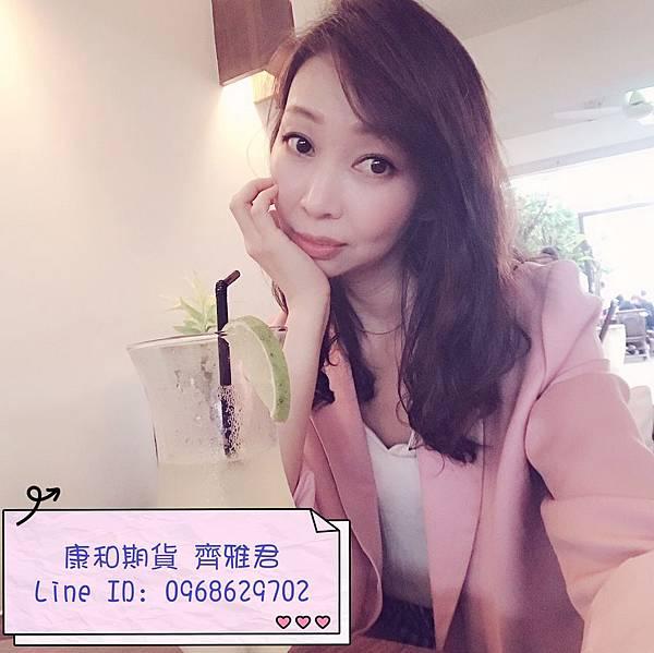 S__50094082_0 (3).jpg